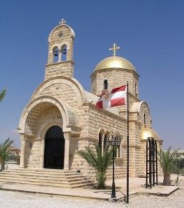 church in bethany beyond jordan