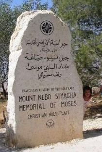 mount nebo moses memorial