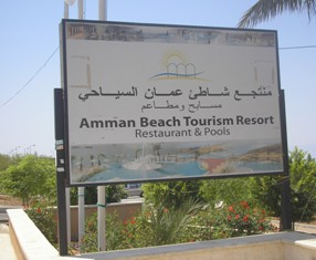 Amman Beach, Dead Sea