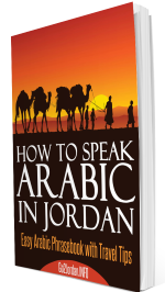 How to Speak Arabic in Jordan paperback