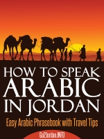 How to Speak Arabic in Jordan PDF