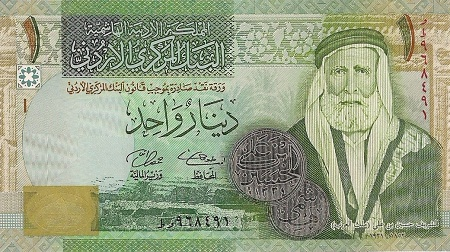 1 JD banknote front