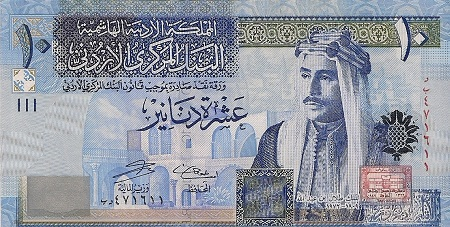 10 JD banknote front