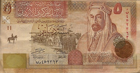 5 JD banknote front