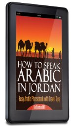 How to Speak Arabic in Jordan Kindle