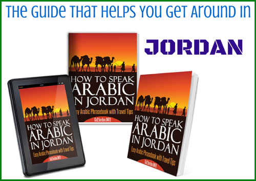 Jordanian Arabic Language & Travel Guide