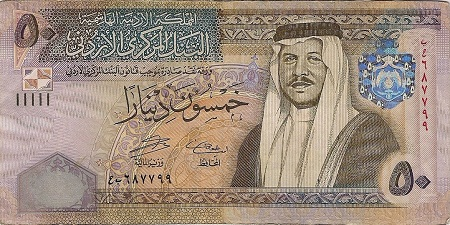 50 JD banknote front